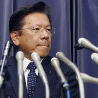 Mitsubishi says fuel tests falsified since 1991